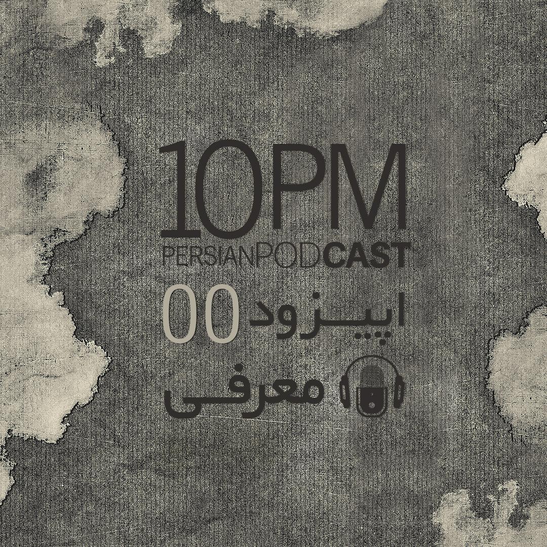 10PM Podcast